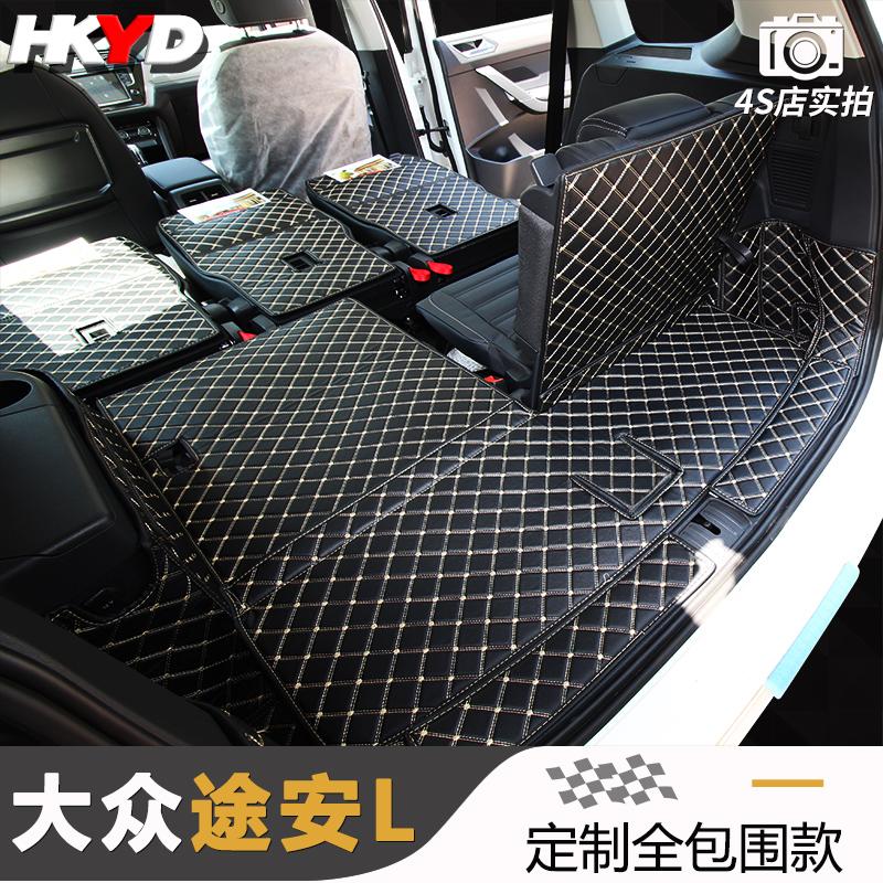 适用于18款大众途安L后备箱垫16途安l六座七座专用全包围汽车尾箱