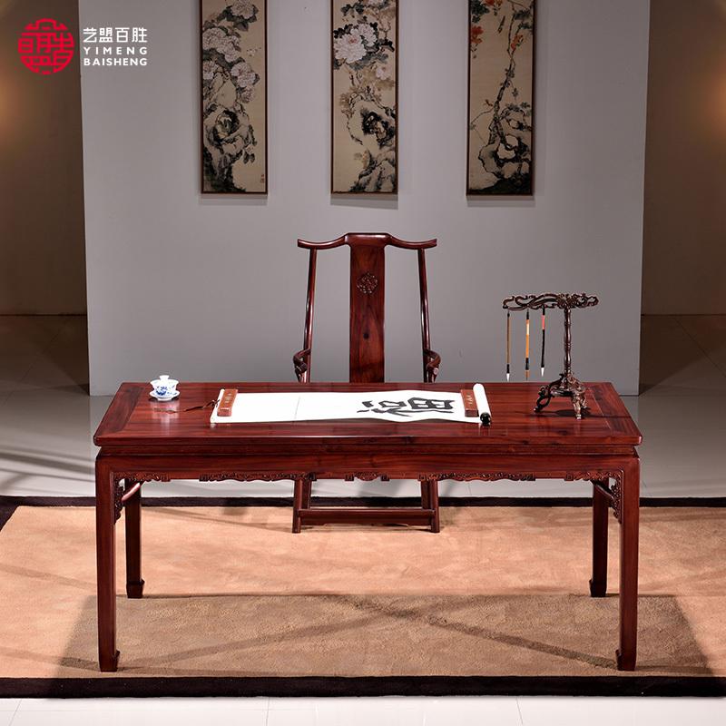 艺盟百胜非洲酸枝木画案 书房明式简约全实木书法桌椅写字台家具