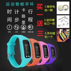 Student sports electronic pedometer elderly walking pedometer bracelet adult children multi-function watch gift