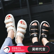 Aischen net red sports sandals female 2019 new summer fashion super fire wild ins tide flat bottom shoes