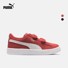 PUMA Hummer Official Children's Casual Shoes SUEDE 2 Straps 359595
