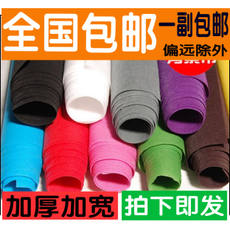 New promotional photo pure color studio photography curtain monochrome 抠 picture like background cloth thick non-woven fabric