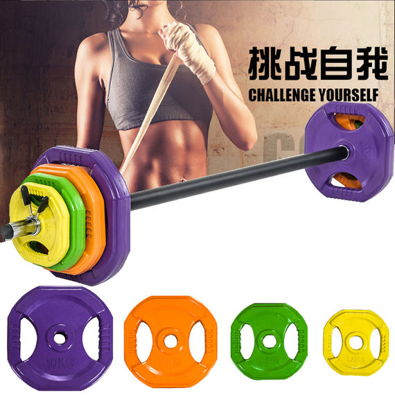 Aerobics barbell set gym dedicated ladies body shaping small barbell straight bar hand grip piece color barbell piece