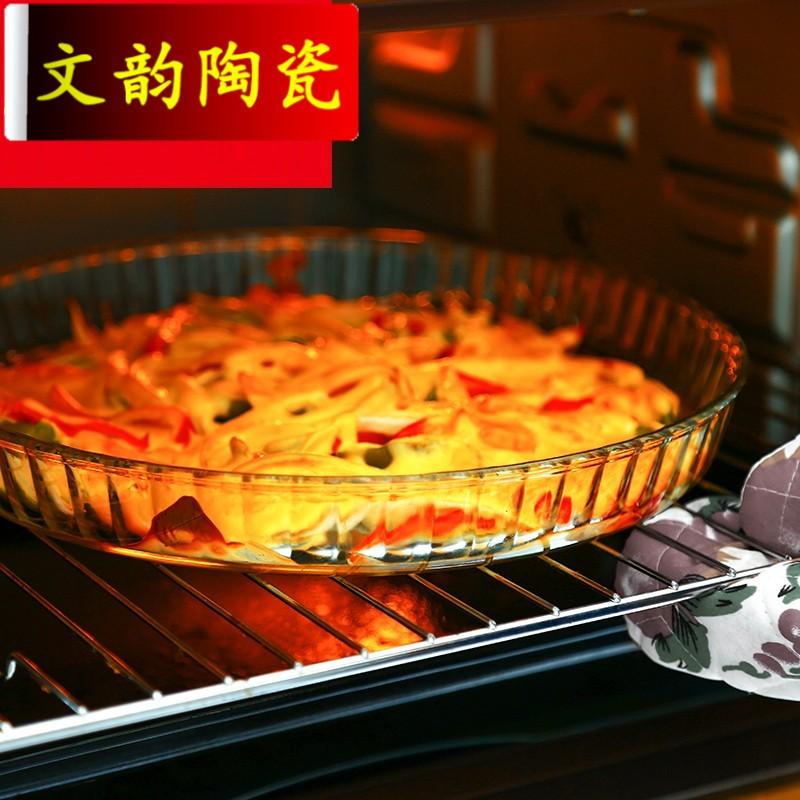 家用耐热餐具玻家用玻璃盘烤盘鱼盘披萨盘烤箱微波炉专用