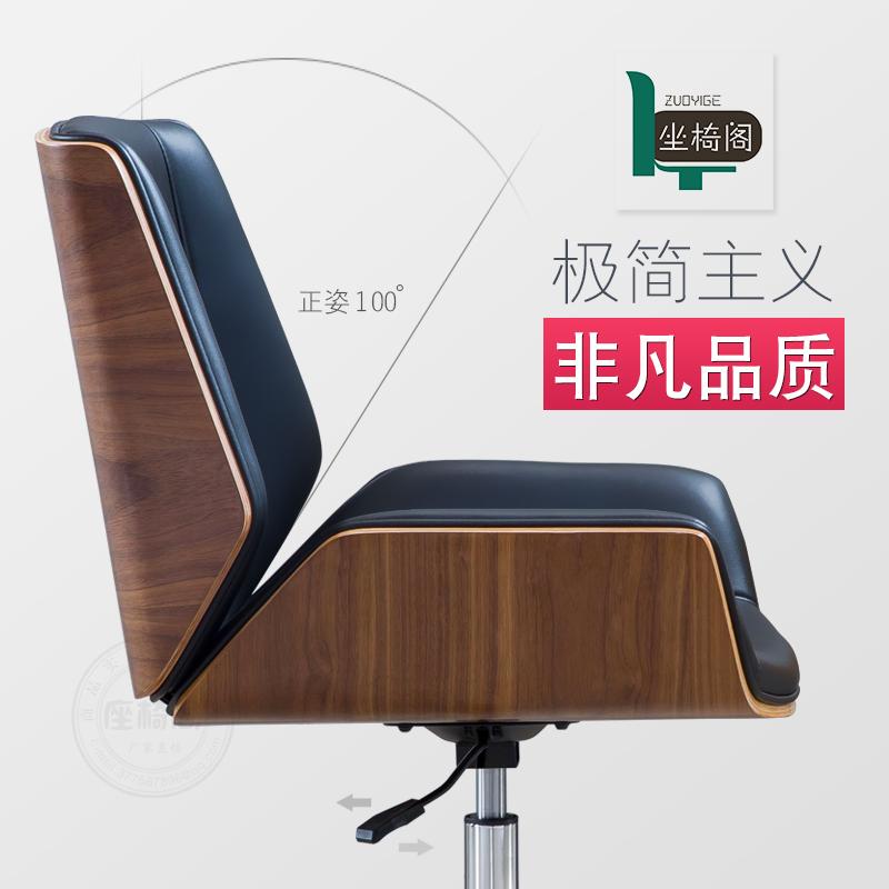 办公椅现代简约 家用电脑椅休闲书桌坐椅实木 会议室老板椅子转椅