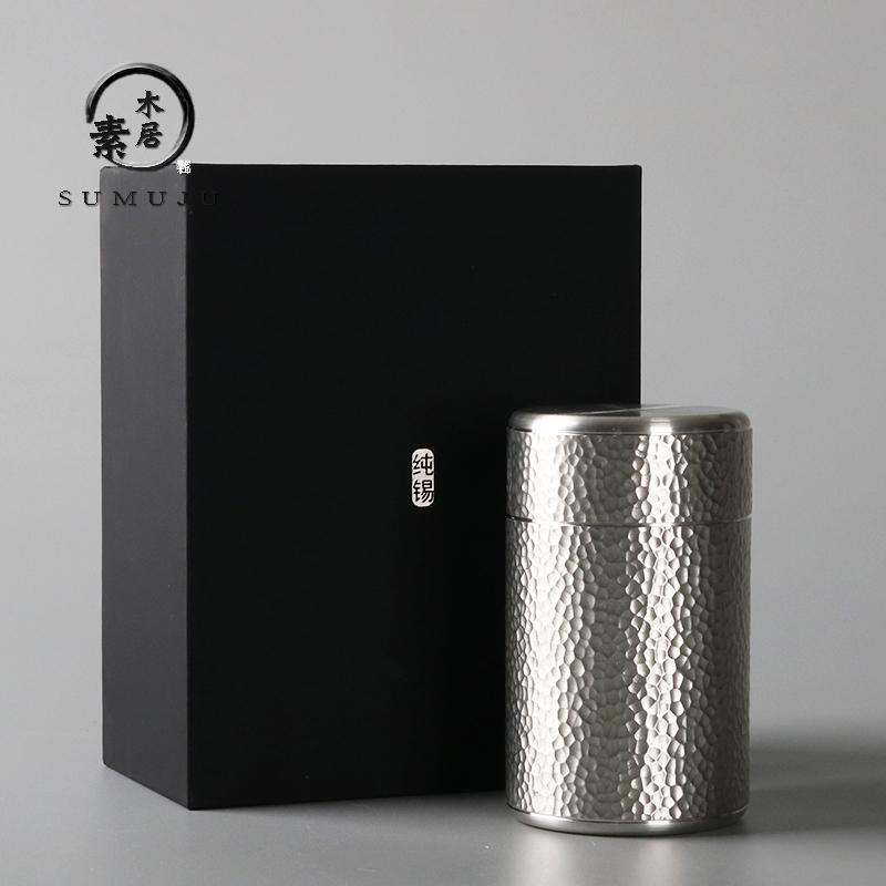 锡罐茶叶罐纯锡大小号迷你金属密封罐随身便携旅行小茶罐家用茶仓