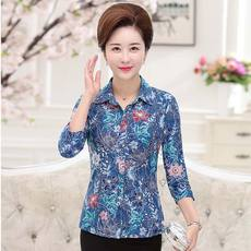 2018 spring new middle-aged women's shirt middle-aged mother loaded cardigan shirt seven sleeves big code base T-shirt