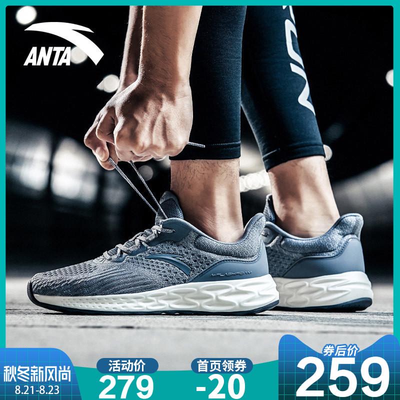安踏跑步鞋男鞋2019夏季新款网面正品闪能科技轻便运动鞋11835588