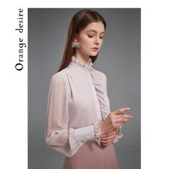 2018秋季新款女舒适荷叶边衬衣甜美木耳长袖衬衫女简约通勤寸衣女