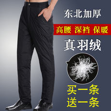 Middle-aged and old down pants men wear thicker high waist large size loose warm duck down pants winter dad casual trousers