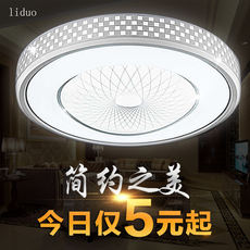 Led ceiling lamp simple modern round bedroom lighting living room lighting home restaurant balcony light remote control chandelier