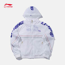 China Li Ning windbreaker men 2019 new skin clothing quick-drying sweater summer thin sportswear AFDP125