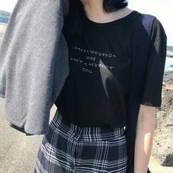 JHXC 内搭小字母印花圆领短袖T恤女宽松2018秋季新款韩版打底上衣