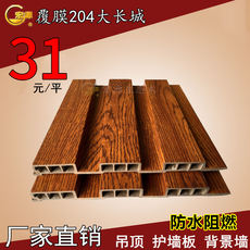 Great Wall Board Ecological Wood Ceiling Ceiling Decoration Material Balcony Wall Panel Indoor Living Room 195 Laminated Panel Partition