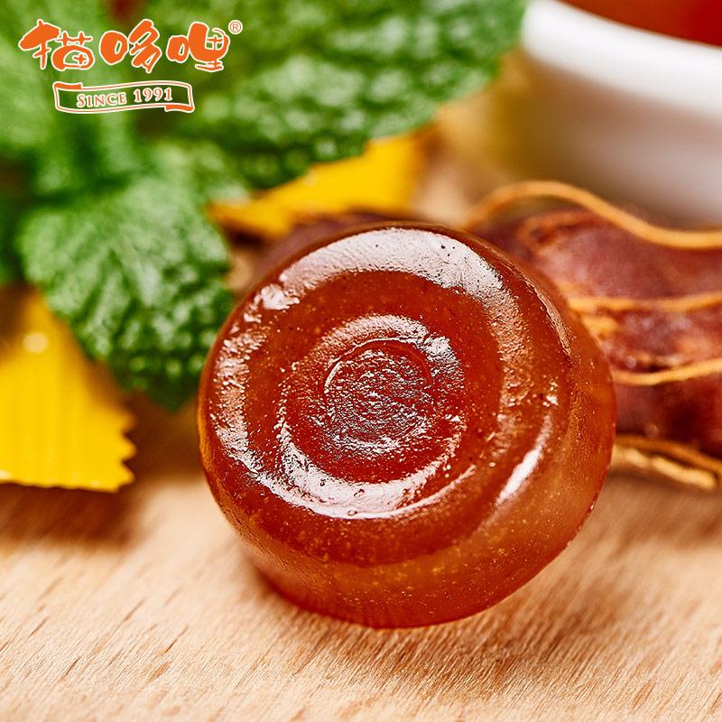 【猫哆哩_酸角糕160g*3】云南特产小吃 酸甜果脯蜜饯零食