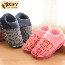 Autumn and winter cotton slippers bag with thick bottom couple home non-slip warm home men and women months shoes fur slippers male
