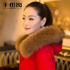 Down jacket women's long thick plus size winter jackets Millennial jackets Korea's thin short coat and jacket clearance 1852