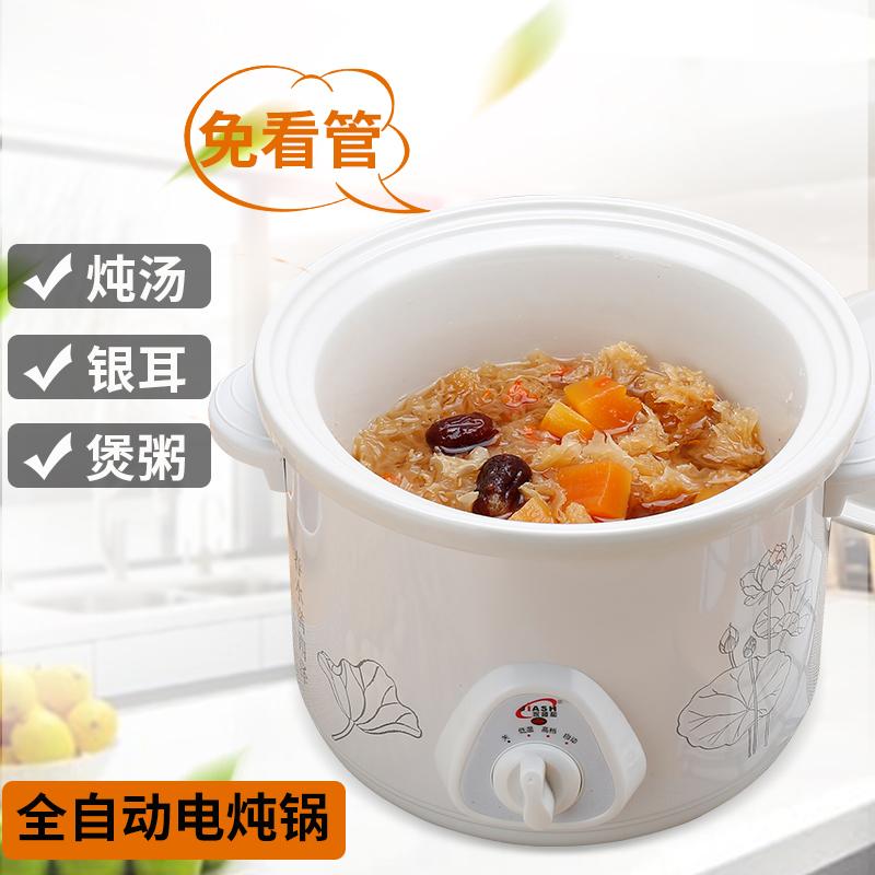 煮粥神器1-2人宝宝粥锅 bb煲砂锅炖锅家用陶瓷小电煲汤养生辅食锅