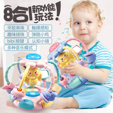 Baby toy rattle 0-1 years old and 4 hands grasp training 5 little girls 8 puzzle 3-6-12 months 7 male baby
