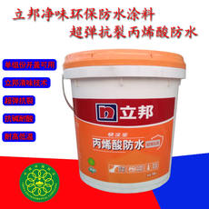 Nippon waterproof coating Super elastic anti-cracking single component easy construction Bathroom kitchen environmental protection waterproof and leakproof material