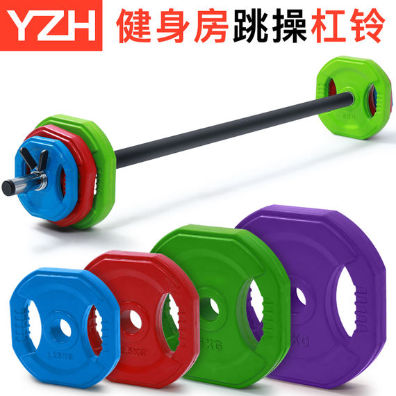 Aerobics barbell set home ladies rubberized small hole barbells gym weightlifting squat fitness equipment