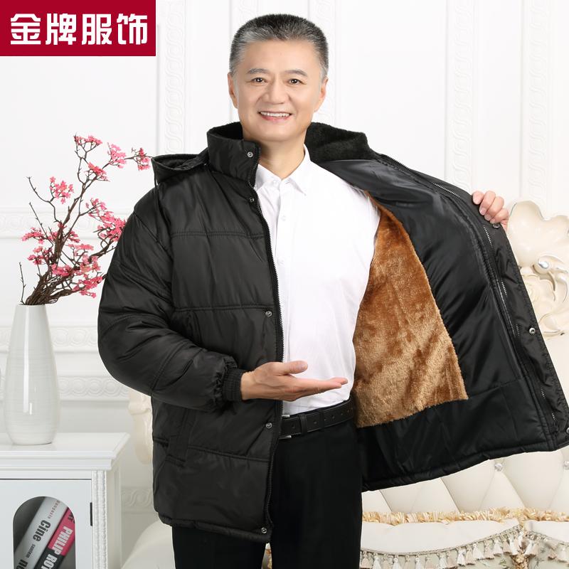 男装加绒加厚款男士中年棉衣冬季外套中老年人棉袄爸爸秋冬款棉服