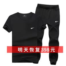 Sports suit men's summer short-sleeved trousers sportswear men's thin section cotton casual sports large size suit men