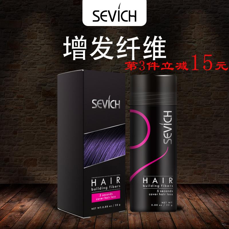 抖音Sevich增发纤维秃顶脱发秃顶造型增发神器密发浓发25克生发粉