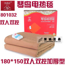 Qindao electric blanket 801032 double dual control waterproof anti-radiation thickening electric tweezers 180*150 200*180