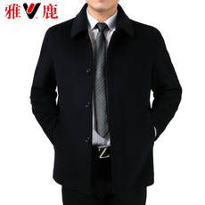 Yalu autumn and winter new men's middle-aged woolen jacket jacket men's lapel thick cashmere coat dad