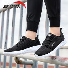 Yi Kang men's shoes running shoes spring and summer light mesh breathable sports shoes running shoes travel casual shoes men