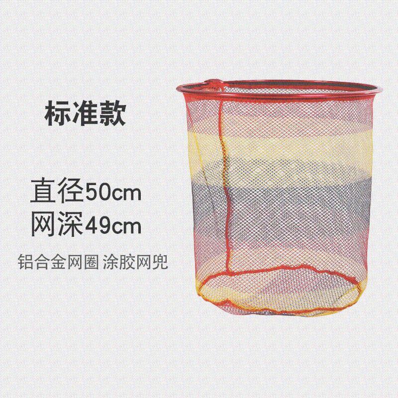 铝合金抄网头超轻防挂涂胶钓鱼网兜纳米抄网加深大物超网头渔具