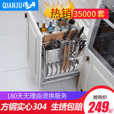 Shallow kitchen pull basket 304 stainless steel seasoning basket pull basket kitchen cabinet spice rack pull basket drawer dish rack