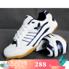 New Recommended Autumn Butterfly / Butterfly Table tennis shoes WTS-1 Men and women shoes Specialty Sports shoes Slip