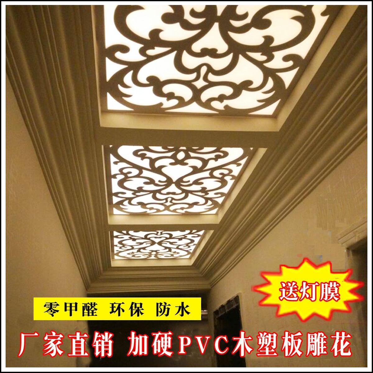 通花板PVC木塑板镂空雕花板 欧式过道花格吊顶隔断玄关背景墙屏风
