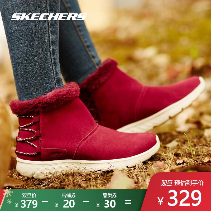 Skechers/斯凯奇女士反毛皮短靴 一脚套女短筒雪地靴 14404