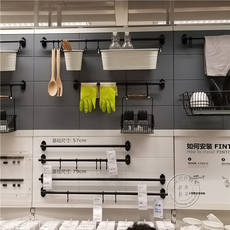 IKEA domestic purchasing Finto kitchen wall hanging rod rack storage rack hook tableware rack spice rack
