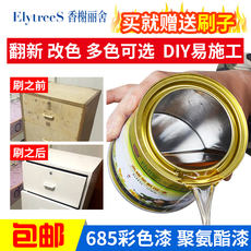 685 paint polyurethane wood paint color furniture paint color card clear oil lacquer spray paint brush