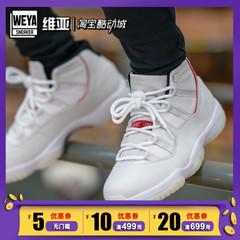 Nike Air Jordan 11 AJ11 铂金色 白红 兔八哥篮球鞋 378037-016