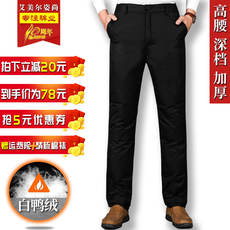 Middle-aged men's down pants men wear thick high waist 90% white duck down warm outdoor men's down pants