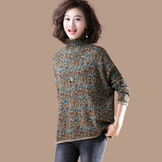 Clothing goods original large size high collar printing base sweater fat MM women's 2018 new winter sweater R528