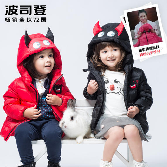 Bosideng children's down jacket short boys and girls children's duck down hooded cartoon thickening T70141001