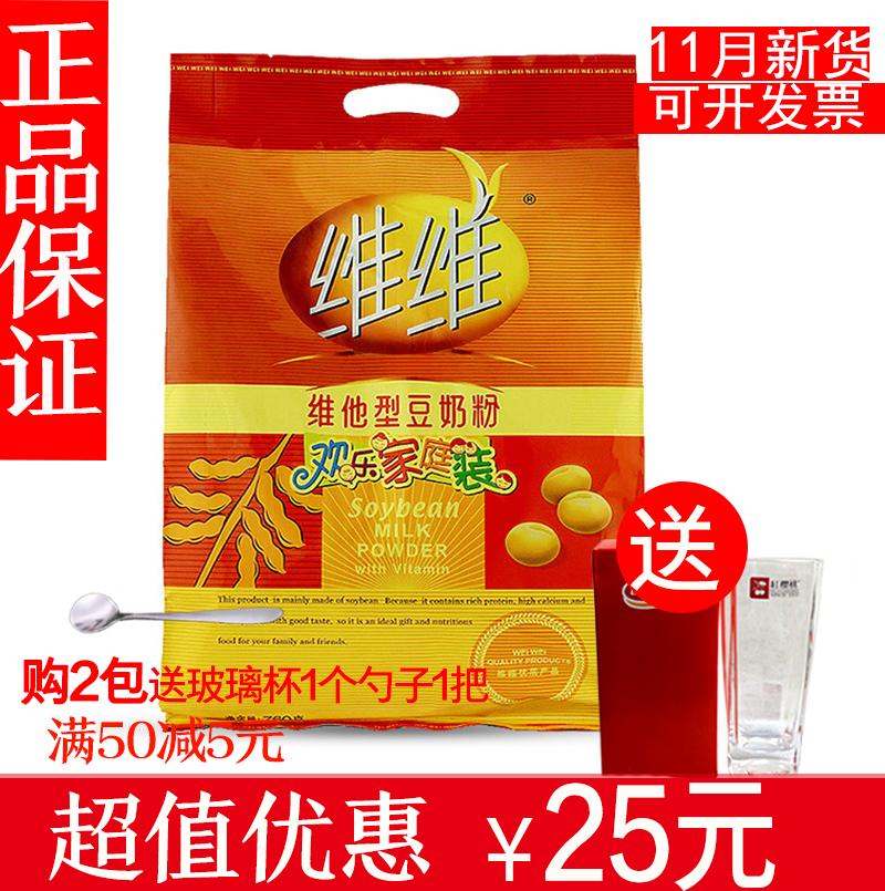 新鲜豆奶粉维维豆奶 760g克家庭装营养早餐 食品速溶冲调豆浆饮品