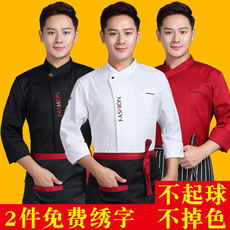 Chef overalls, male kitchen, kitchen workers, clothes, women's hotel, seven-point sleeves, catering, chef clothes, long-sleeved autumn and winter clothes