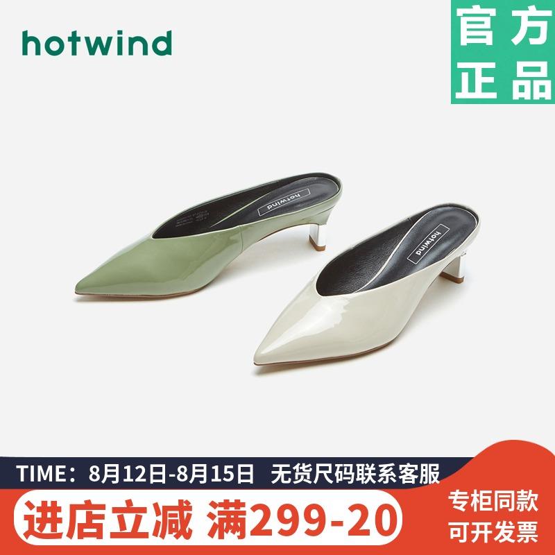 热风穆勒鞋女包头半拖鞋2019年春季新款女士细跟尖头单鞋H35W9143
