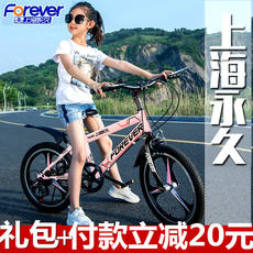 Permanent children's bicycle 6-7-10 years old baby stroller big boy girl 20 inch boy primary school student bicycle bicycle
