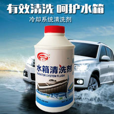 Car tank cleaning agent Car truck cleaning tank scale dirt Jia Debao tank cleaning detergent