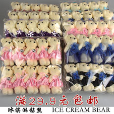 Chinese Valentine's Day Cartoon Ice Cream Ice Cream Drill Bear Cartoon Bouquet Doll Foam Bear Bear Flower Doll