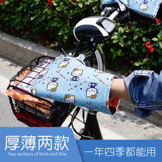 Summer electric car sunscreen waterproof gloves autumn and winter thickening cold warm cotton handle battery motorcycle windproof