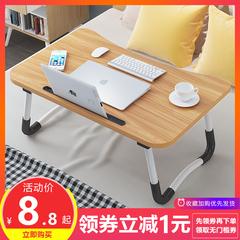笔记本电脑桌床上用桌宿舍用懒人折叠小桌子寝室书桌做桌学生写字